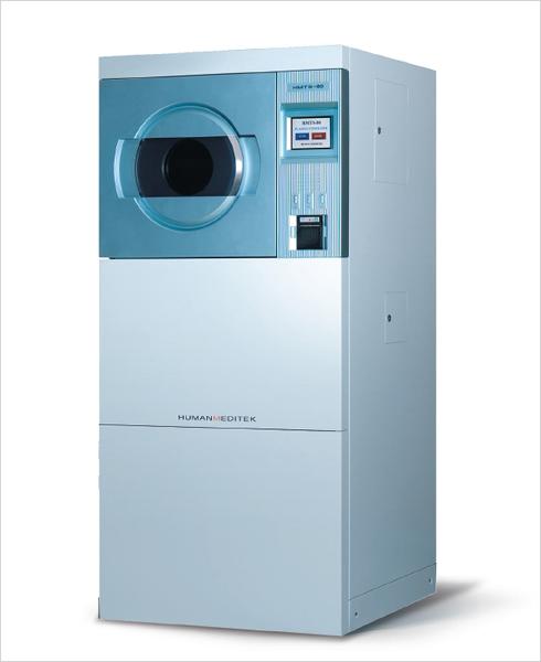 Humanmeditek low temperature plasma sterilizer