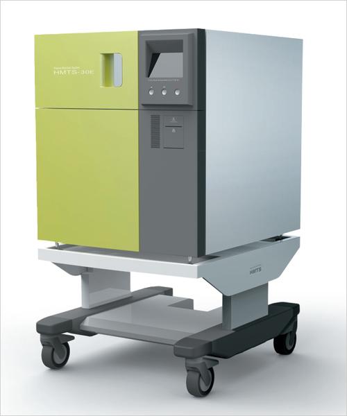 Humanmeditek low temperature plasma sterilizer 30e